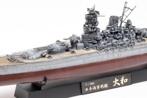 Fujimi 1/700 IJN Battleship Yamato