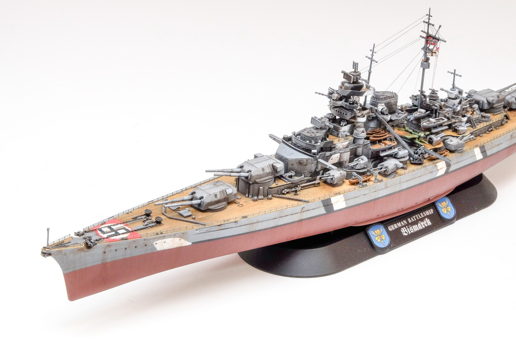 Revell 1/700 Bismarck